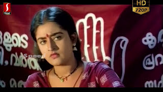 Malayalam Full Movie | Manju Warrier | Super Hit Malayalam Full Movie | HD quality