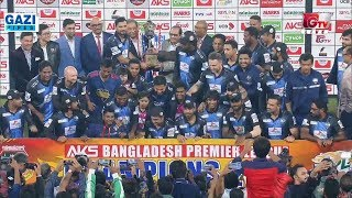 Winning Moments of Grand Finale of BPL 2017