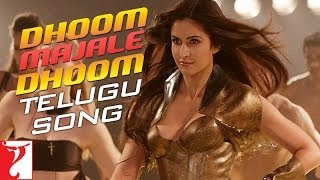 Dhoom Majale Dhoom - Full Song - TELUGU - Dhoom:3