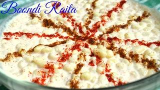 Boondi Raita || Quick & Easy Yoghurt Dip Recipe || Side Dish of Biryani & Pulao