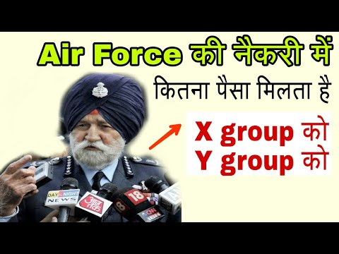 Xxx Mp4 Indian Air Force X And Y Group Salary 2018 In Hindi 3gp Sex