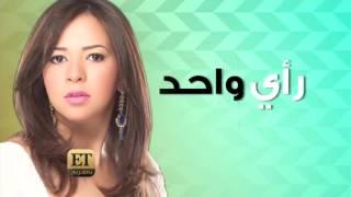 ET بالعربي - علاقة ايمي  سمير غانم وحسن الرداد فقط في الأفلام