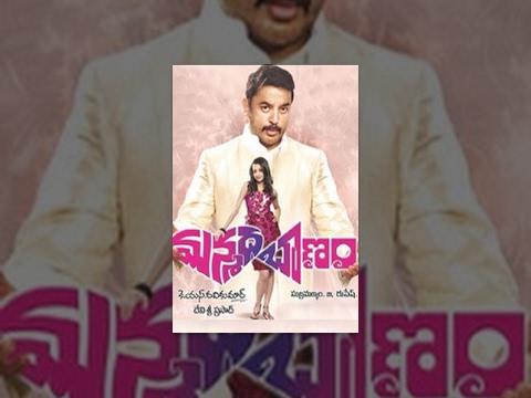 Manmadha Banam | Full Length Telugu Movie | Kmal hasan, Trisha