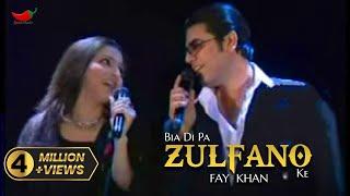 Fay Khan - Byade Pa Zulfano Ke
