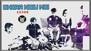 Dhora Nidiu Moi | Cover |ft. Saket Mittal |