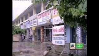 Kilinjalgal   Poornima Jayaram Sooper HOT movie Part 1