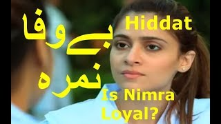 Disloyal Nimra | Bewafa Nimra | Drama Hiddat  | Drama Reviews | Dramistan 4u~