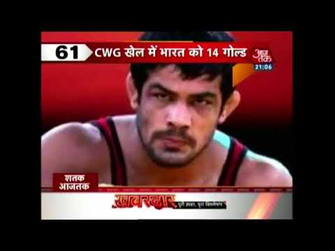 Xxx Mp4 Shatak Aajtak India Secures14 Gold Medals In Commonwealth Games 3gp Sex