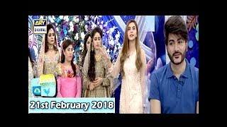 Good Morning Pakistan - Maa, Maamta Aur Makeup special day 3 - 21st February 2018 - ARY Digital Show