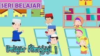 Belajar Mengaji Bersama Pak Ustad Seri 1-Doa Sebelum Belajar-Anak Islam-Bersama Jamal Laeli