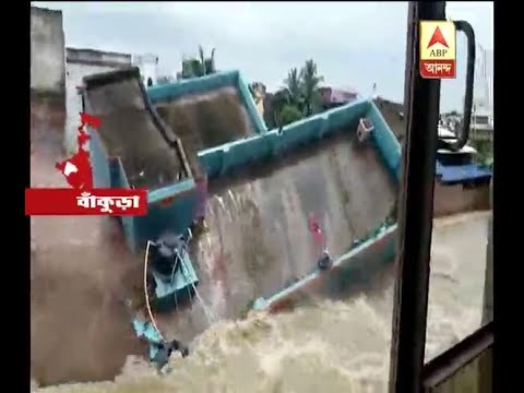 Xxx Mp4 2 Storied House Collapsed After Heavy Rains At Bankura 3gp Sex