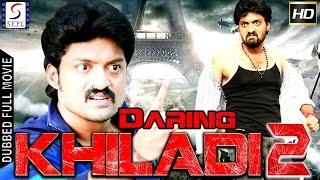 Daring Khiladi 2 - Dubbed Hindi Movies 2017 Full Movie HD - Kalyan Ram Nandamuri