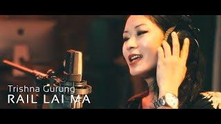 RAIL LAI MA - TRISHNA GURUNG [OFFICIAL VIDEO]