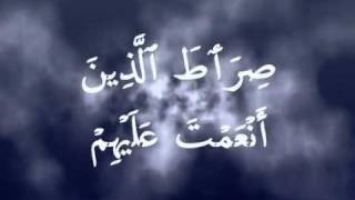 pashto translation of salah prayer 02.flv