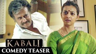 Kabali Tamil Movie Latest Comedy Teaser | Rajinikanth | Radhika Apte | Pa Ranjith | V Creations