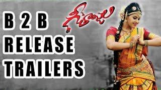 Geetanjali Back 2 Back Release Trailers - Anjali, Kona Venkat, Brahmanandam