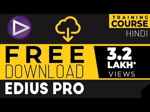 Xxx Mp4 Download Free Edius Pro 8 Create Registration ID Wedding Video Editing Training 3gp Sex