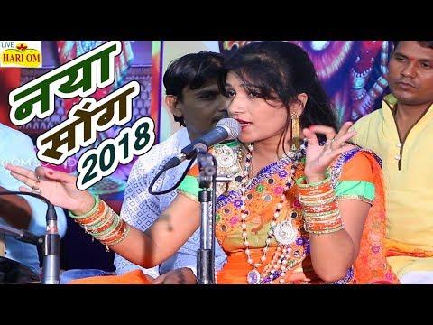 Xxx Mp4 Rajasthani Video Song Durga Jasraj Marwadi DJ Songs Mataji New Bhajan Song 2018 3gp Sex