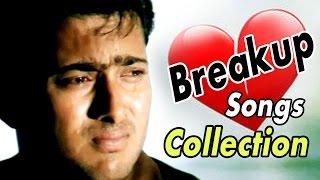 Telugu Love Break up Songs Jukebox || Jukebox