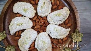 Բադամպուրի - Persian Cookies Ghotab Recipe - Heghineh Cooking Show