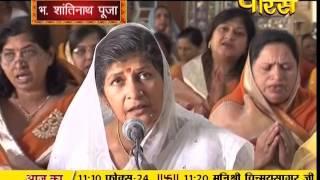 Dev Pooja - Mahavir Bhagwan Ji | 22-09-2016