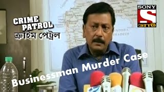 Crime Patrol - ক্রাইম প্যাট্রোল (Bengali) - Businessman Murder Case - 9th June, 2015