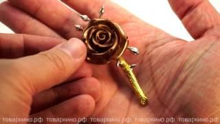Брошь  Сира Лораса Роза Игра Престолов