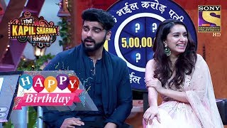 Shraddha Laughs At Rajesh Arora's Jokes | Celebrity Birthday Special | Shraddha Kapoor