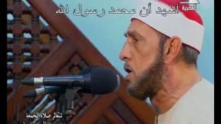 فضيلة الشيخ محمد أحمد بسيوني في آذان الجمعة 21  رمضان 1438 هـ   الموافق 16 6 2017 م من مسجد السيدة ن