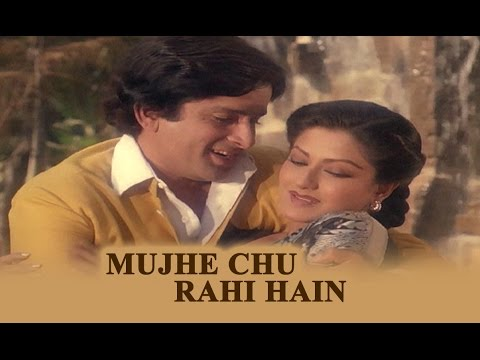 Xxx Mp4 Mujhe Chu Rahi Hain Teri Garam Sansen Video Song Swayamvar Shashi Kapoor Moushumi Chatterjee 3gp Sex