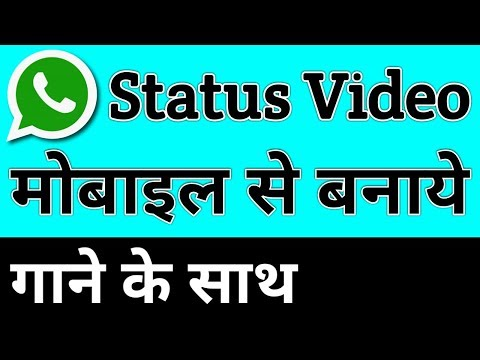 Xxx Mp4 WhatsApp Status Video कैसे बनाये 3gp Sex