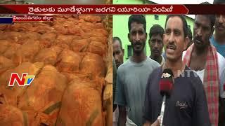Exclusive Report on Illegal Urea Mafia in Vizianagaram || NTV