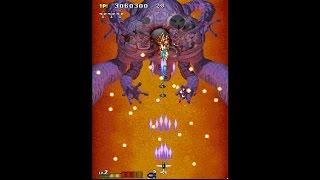 Strikers 1945 II - no-miss 2-ALL Hayate 3,330,300 by HD.