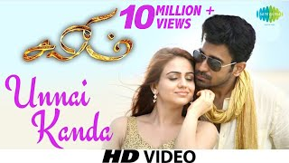 Salim | Unnai Kanda Naal | Tamil Movie Video song