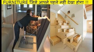 घरो के लिए खुफिया फर्नीचर | INCREDIBLE AND INGENIOUS HIDDEN ROOMS AND SECRET FURNITURE PART 2