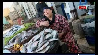 العاشرة مساء| إرتفاع كبير في أسعار الأسماك في الأسواق المصرية ..