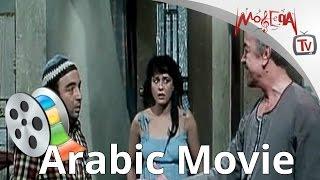 فيلم الفرن لـ يونس شلبي - معالي زايد - عادل ادهم