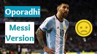 Oporadhi | Messi Version | অপরাধী | Bangla New Song 2018
