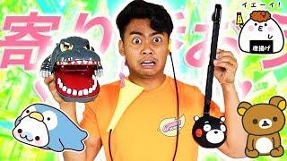 $5 Hidden Japanese Toys R Us Online Items!