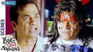 Brahmanandam Gets Angry on Ali   Devudu Chesina Manushulu Scene   Ravi Teja   Ileana