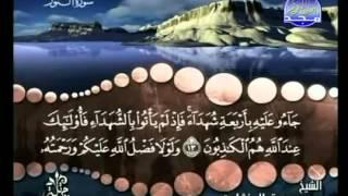 18 - ( الجزء الثامن عشر ) القران الكريم بصوت الشيخ المنشاوى