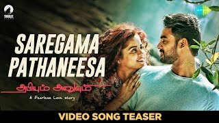 Saregama Padhaneesa -Video Song Teaser | Abhiyum Anuvum | Tovino, Pia Bajpai | Tamil | Yoodlee Films