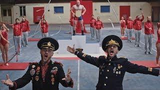 Soviet Suprem - Vladimir [Clip officiel]