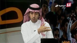 مبارك الشهري - العويس مثل نايف هزازي ولم يعد يشعر بأنه اللاعب الأغلى والمطلوب #صف