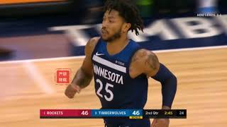 Derrick Rose Turns Back Into Vintage MVP Again!(Brings Timberwolves Crowd To Their Feet)