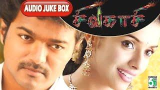 Sivakasi Tamil Movie Audio Jukebox (Full Songs)