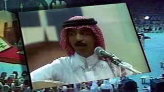 من قديم وطنيات الفنان عبادي الجوهر : بيض الأيادي ..  حفلة مع عزف عود -  الرياض 1986