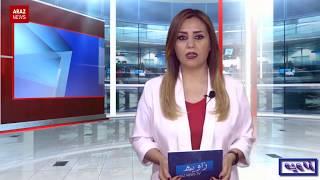خبر و تحلیل فارسی (زاویه)  سه شنبه، ۲۶ دی ۱۳۹۶