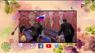ست الحسن - المصري دايما بيتعرف في أي بلد بتصرفاته.. فيديو كوميدي للمصريين في روسيا