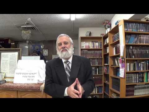 Tehilim (Psalms) Lecture 35 - Chapter 25 - Part 1